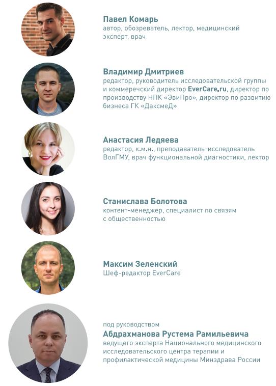 """Авторы обзорного исследования """"Скрининг в онкологии"""" под руководством Абдрахманова Рустема Рамильевича"""