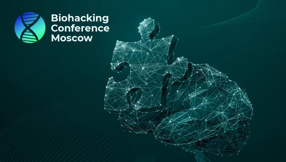 Инновационные разработки на Biohacking Conference Moscow: нейростимулятор Brainstorm и смарт-кольцо ŌURA