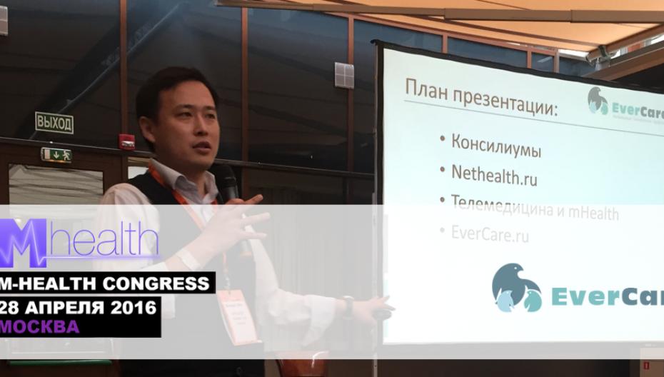 Андрей Цой, Evercare.ru. Телемедицинская платформа NetHealth.ru как инструмент в принятии решений в урологии
