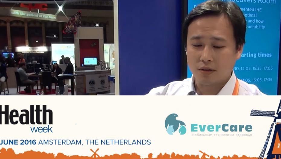 eHealth Week 2016. Philips Minicare - портативное устройство для определения уровня тропонина в крови