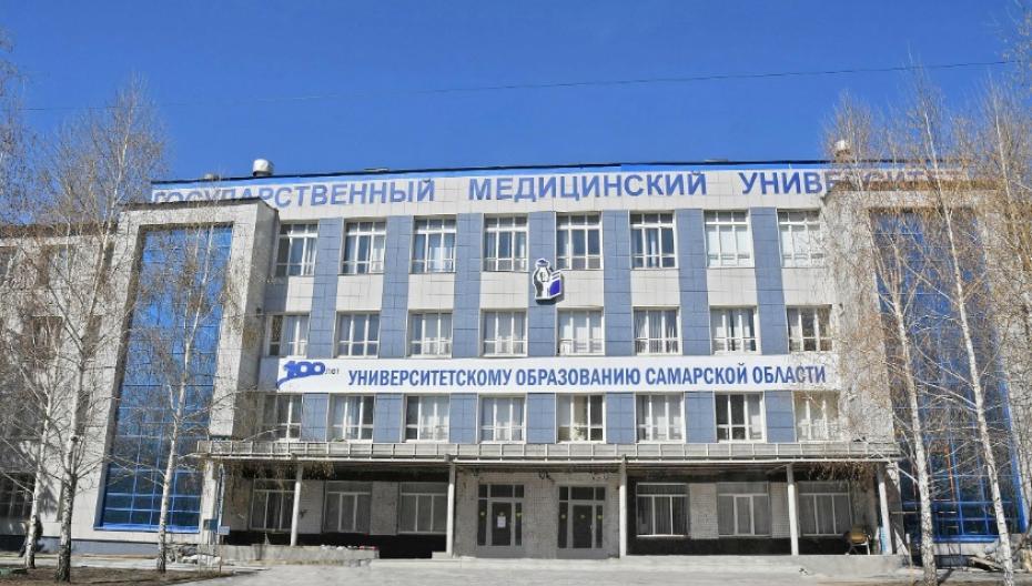 Ректор СамГМУ Александр Колсанов: Только работая в межотраслевой научно-технологической кооперации можно создавать продукты нового поколения