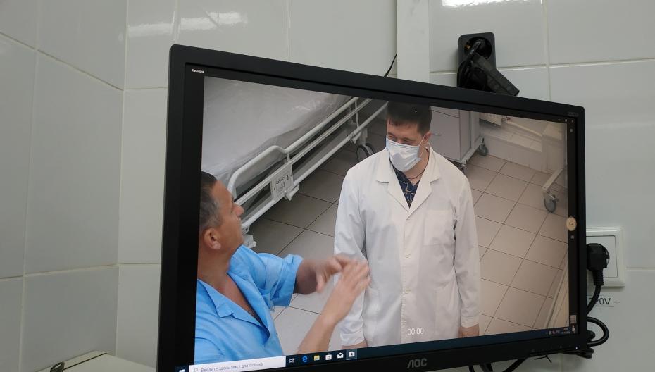 Телемедицинские комплексы работают на повышение качества реанимационной помощи в Свердловской области