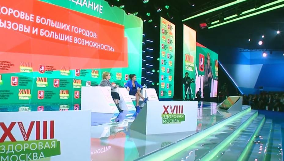 Вероника Скворцова сообщила, что Цифровой контур в России будет окончательно сформирован через три года