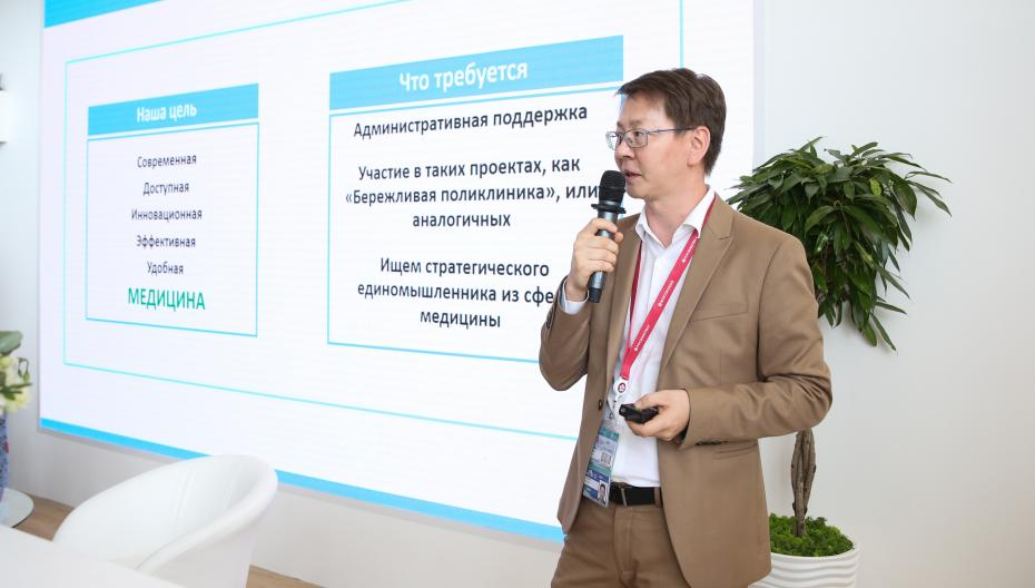 МЕДСЕТЬ -  высокотехнологичный стартап из Якутии