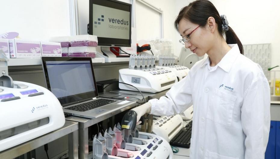 Разработан набор для обнаружения китайского коронавируса