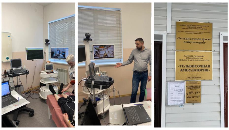 Совет Федерации ознакомился с возможностями современной телемедицины  в Арктике
