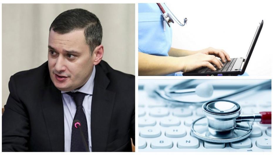 Парламентарии поддерживают необходимость срочного внесения поправок в закон о телемедицине