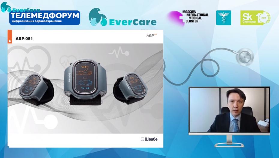 Всеволод Махов - АВР-051 - Аппарат коррекции артериального давления