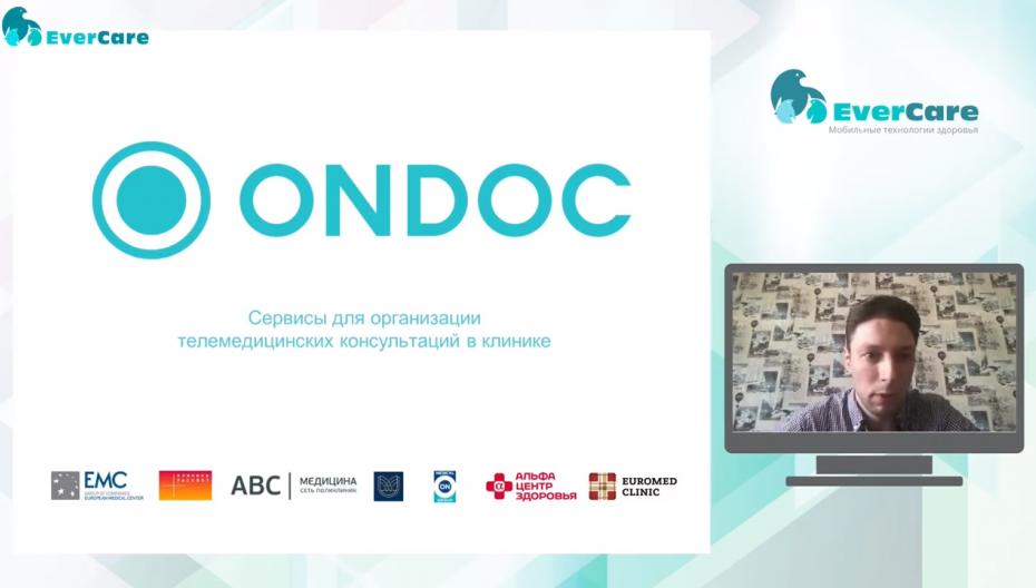 Константинов Александр - OnDoc: Сервисы для организации телемедицинских консультаций в клинике