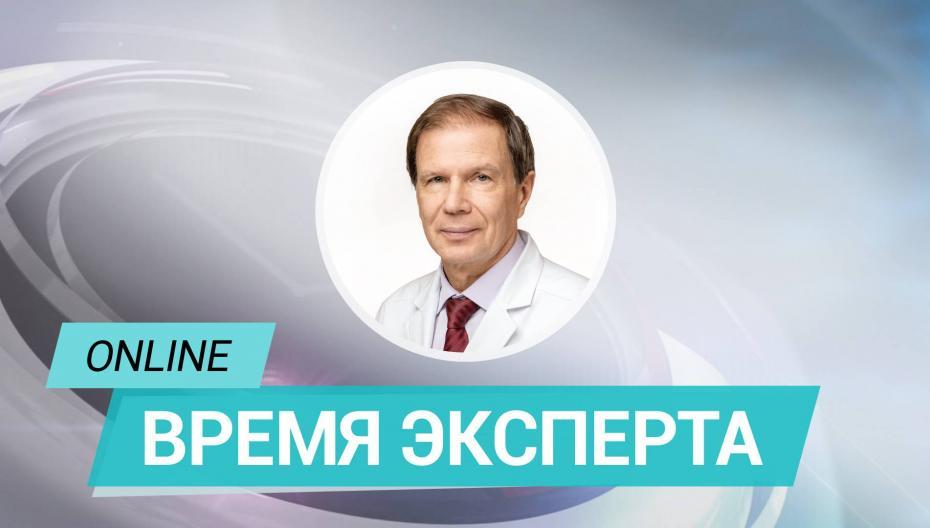 Прямой эфир 17 апреля в 14.00! Современные технологии реабилитации в России