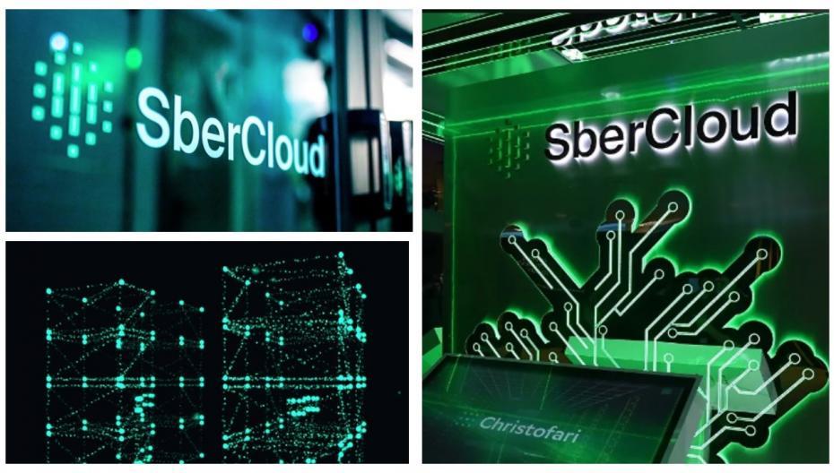 Суперкомпьютер «Кристофари» надежно защищает персональные данные россиян