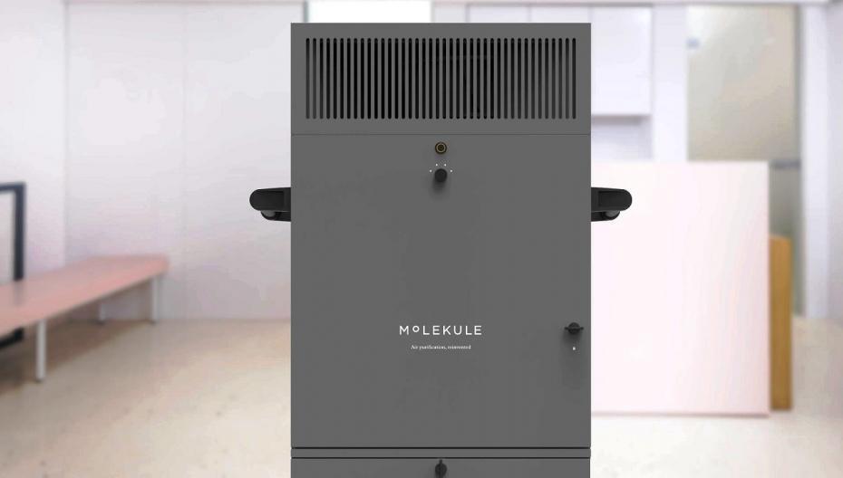 Air Pro Rx: Медицинский воздушный фильтр для защиты больниц во время эпидемии