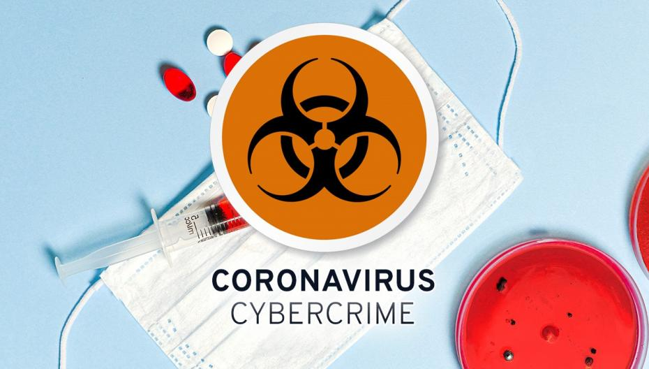 Киберпреступники и пандемия COVID-19