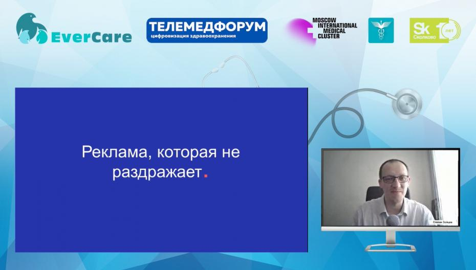 Степан Зайцев - Реклама, которая не раздражает
