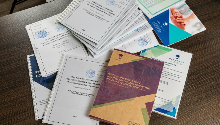 Опыт первой регистрации  СППВР  в России