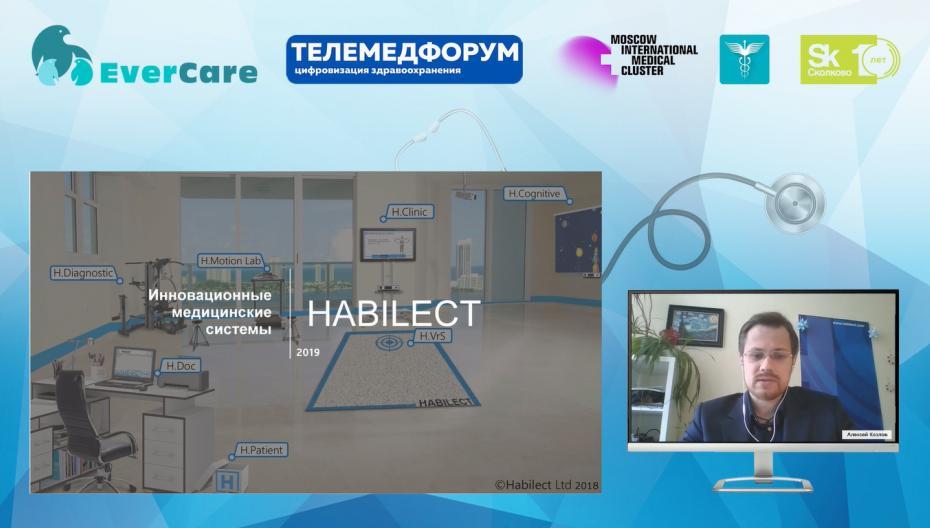 Алексей Козлов - Habilect. Инновационные медицинские системы
