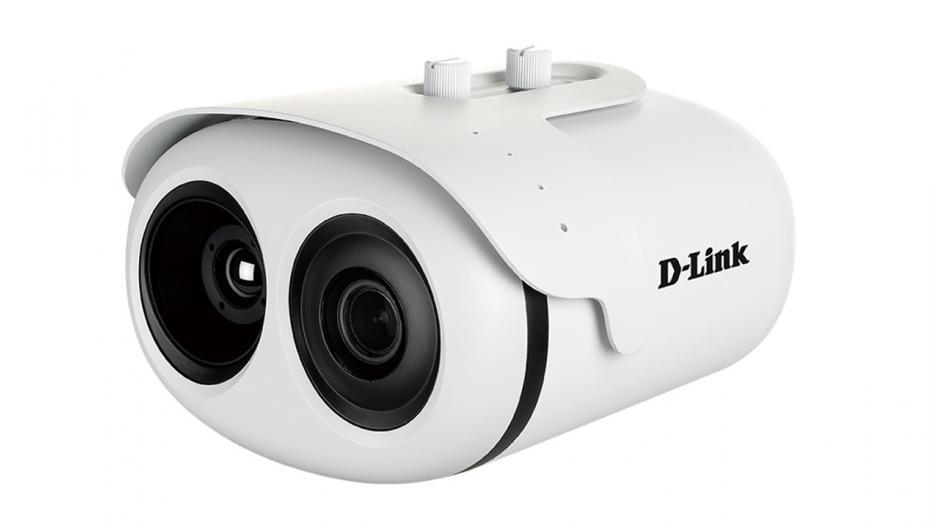 Скрининговая камера для массового контроля температуры людей в публичных местах