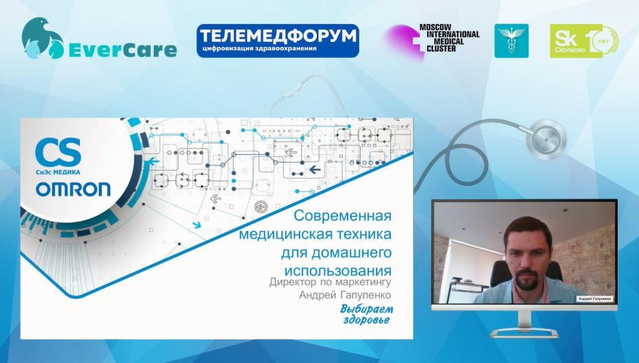 Андрей Гапуленко - Современная медицинская техника для домашнего использования