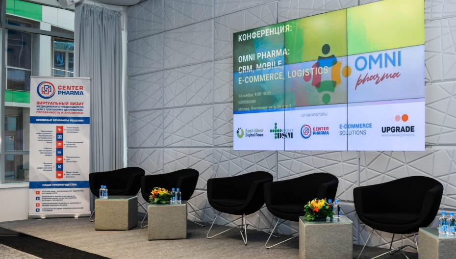 OMNI PHARMA 2020: Digital marketing для фармы