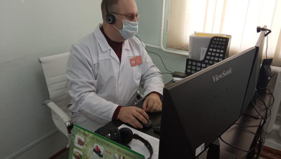 На Алтае наблюдают больных COVID-19 по скайпу