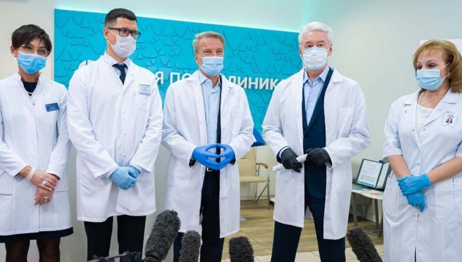 Сергей Собянин и Герман Греф: Цифровизация столицы и внедрение ИИ в стандарты работы врачей