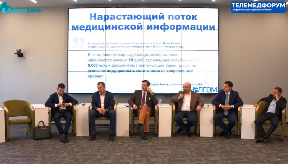 Камиль Бахтияров - Международные медицинские IT-системы