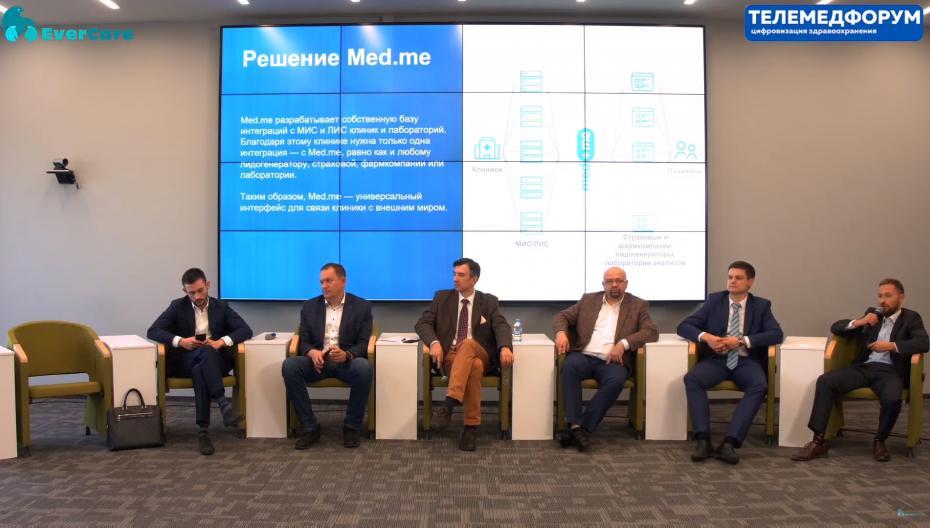 Александр Наследников - Med.me - платформа обмена медицинскими данными и записи на приём к врачу