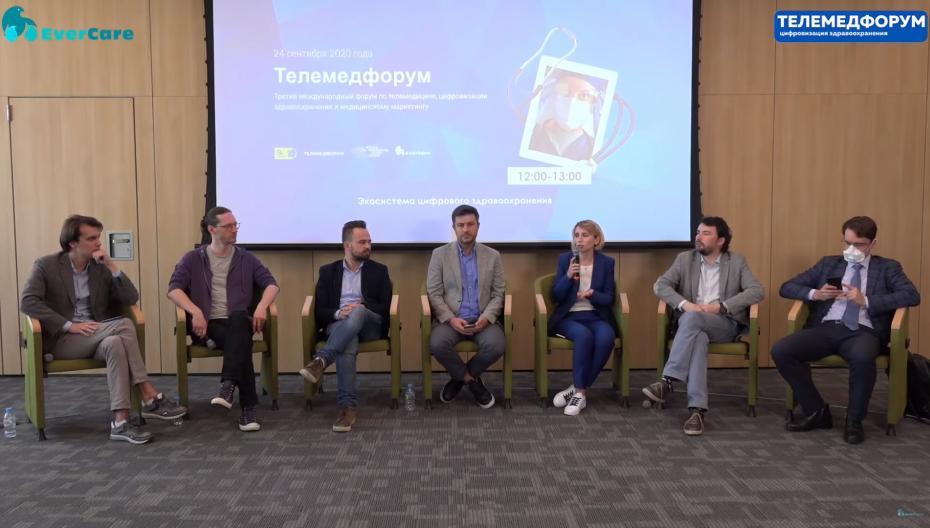 Анна Фофанова - Построение экосистемы в области здравоохранения от МТС