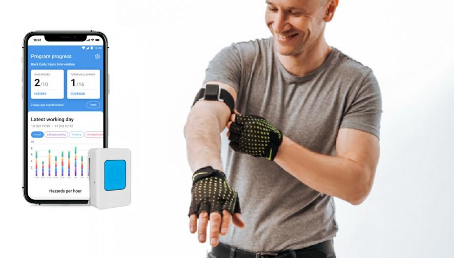 Устройство, которое уменьшит количество травм плеча на работе