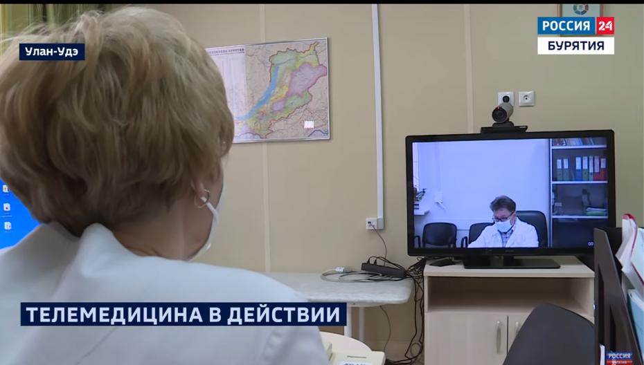 В Улан-Удэ открылся центр телемедицинских консультаций