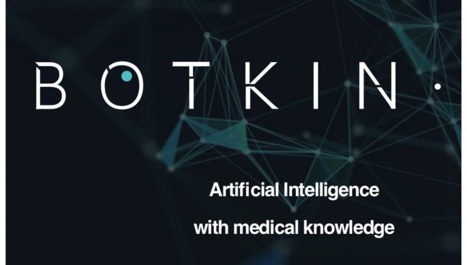Первая платформа для анализа медицинских снимков получила официальную регистрацию в России