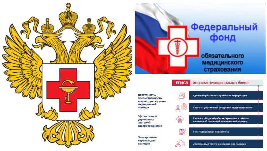 Правительство дает миллиард рублей на разработку цифровых сервисов в здравоохранении