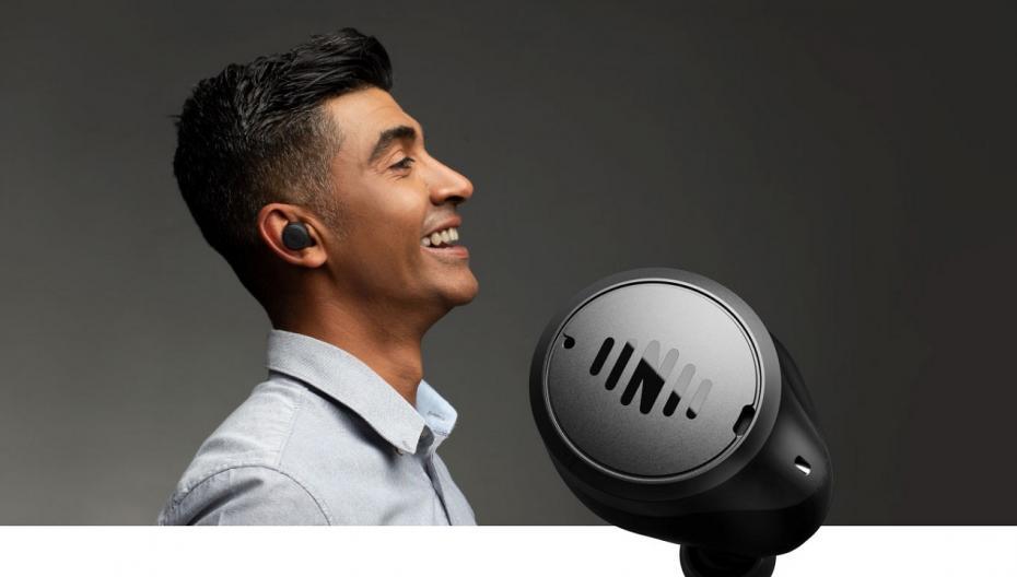 Слуховой аппарат, позволяющий выключить внешний мир