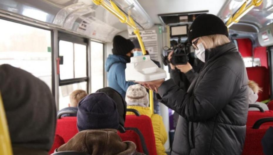 Скоро новый цифровой девайс будет уничтожать вирусы и грибки в общественном транспорте