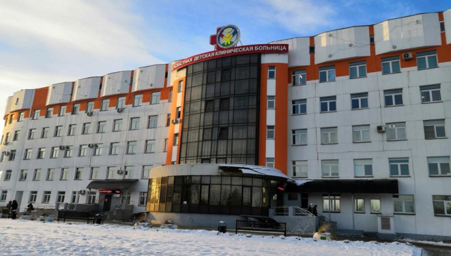 На Южном Урале  открылась детская онлайн-реанимация