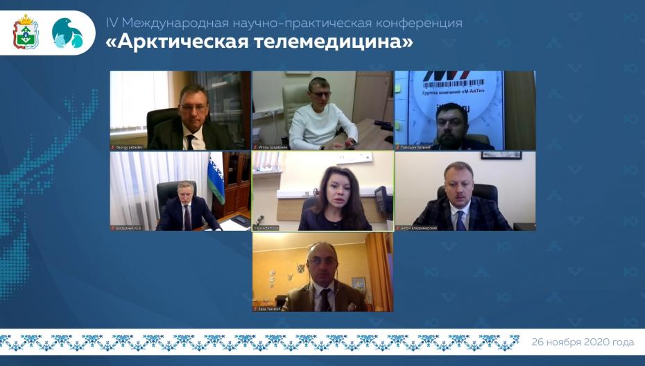Артемова Олия Рашитовна - Приветственное слово. Конференция «Арктическая телемедицина»