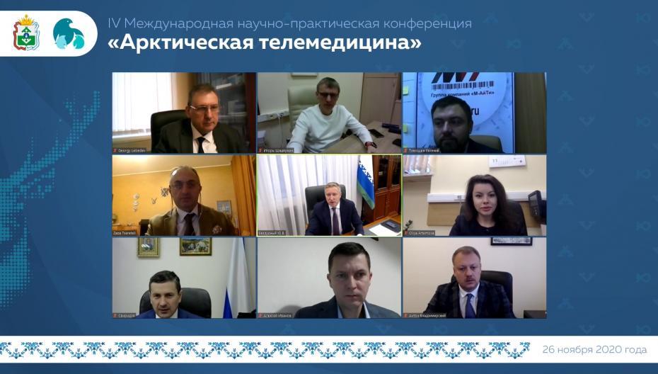 Бездудный Юрий Васильевич - Приветственное слово. Конференция «Арктическая телемедицина»