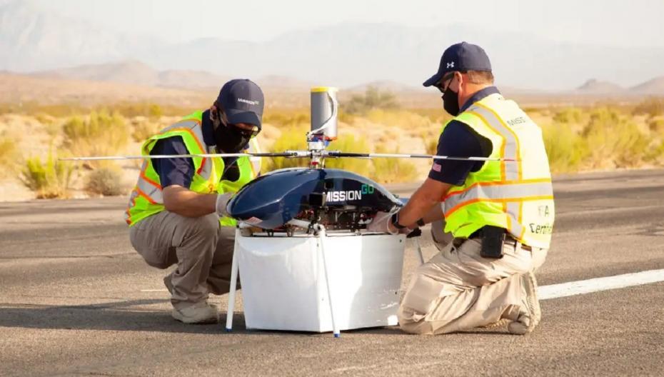 В США тестируют доставку органов посредством беспилотных летательных аппаратов