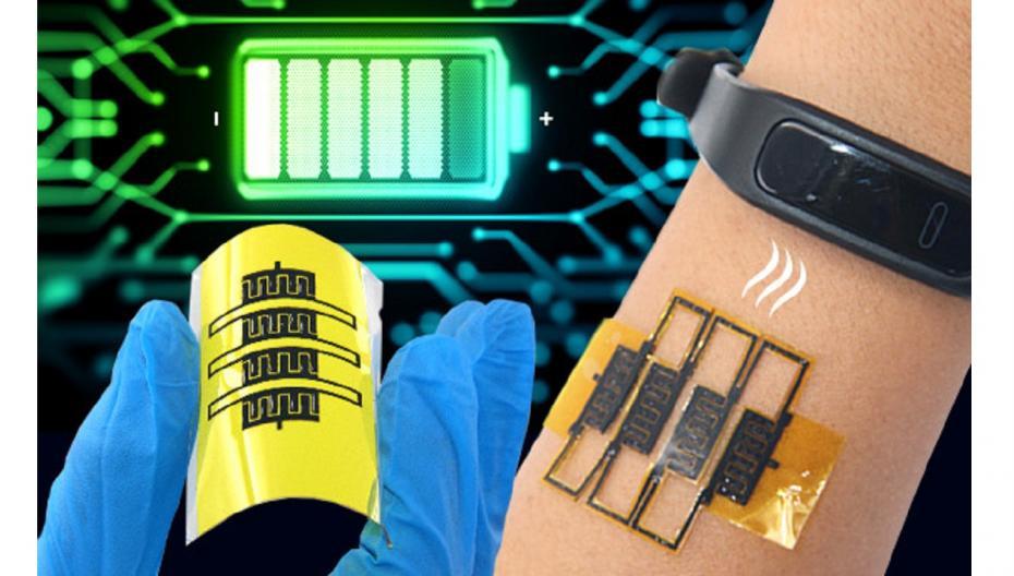 Растягивающиеся микроскопические суперконденсаторы для носимых устройств с автономным питанием.
