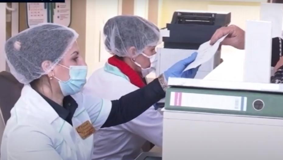 Цифровая медицина Ставрополья