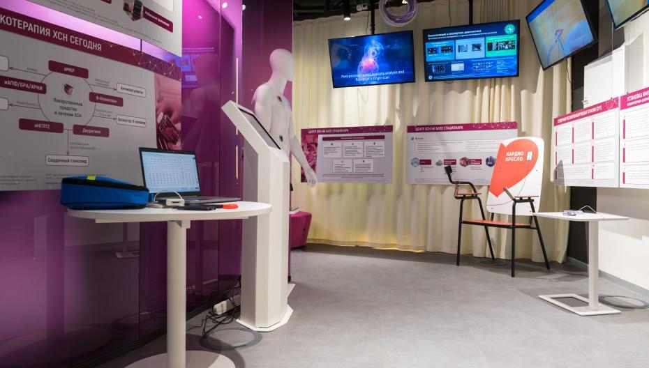 Новые терапевтические зоны Центра Инноваций и Интернета вещей «Сколково»