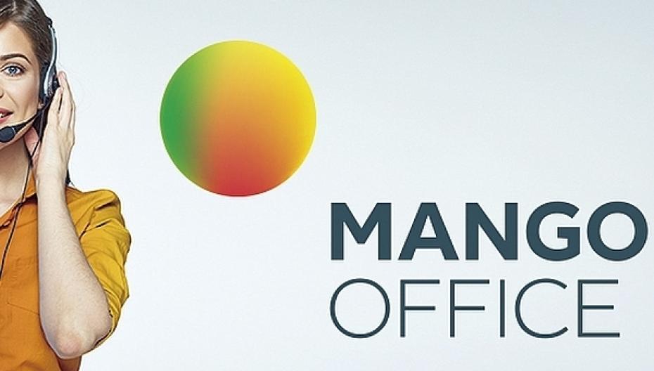 Вебинар IT в медицине от Mango Office