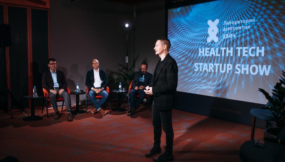 Health tech startup show