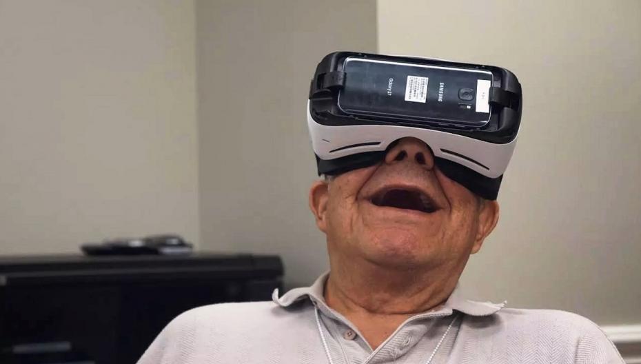 Виртуальная реальность для пожилых людей