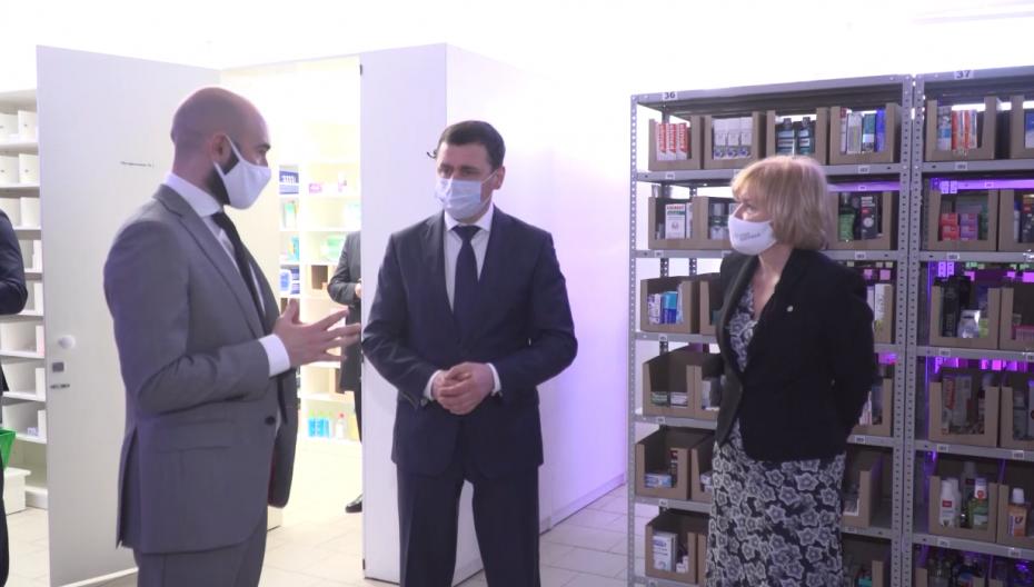 Широкое внедрение цифровых технологий в здравоохранение Ярославской области