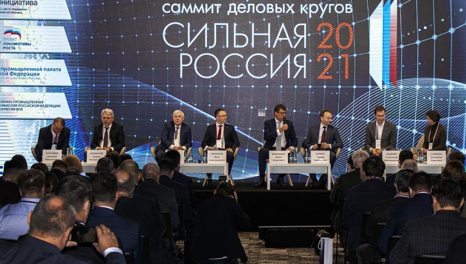 На саммите «Сильная Россия» обсудили медицину постковидного мира