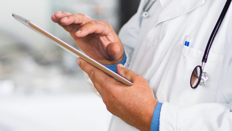 Цифровая зрелость: Минздрав продолжит оценивать качество записи на прием к врачу