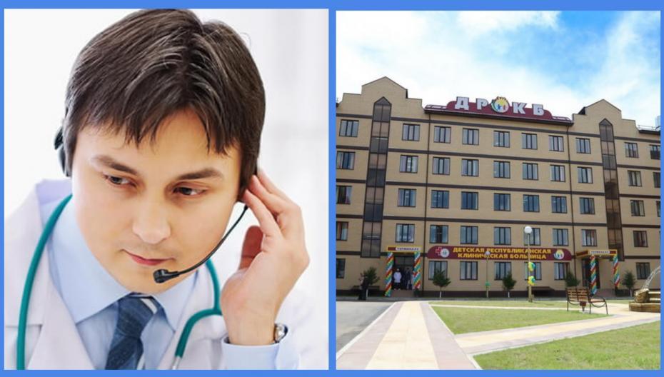 Цифровая медицина от Cбера в регионах
