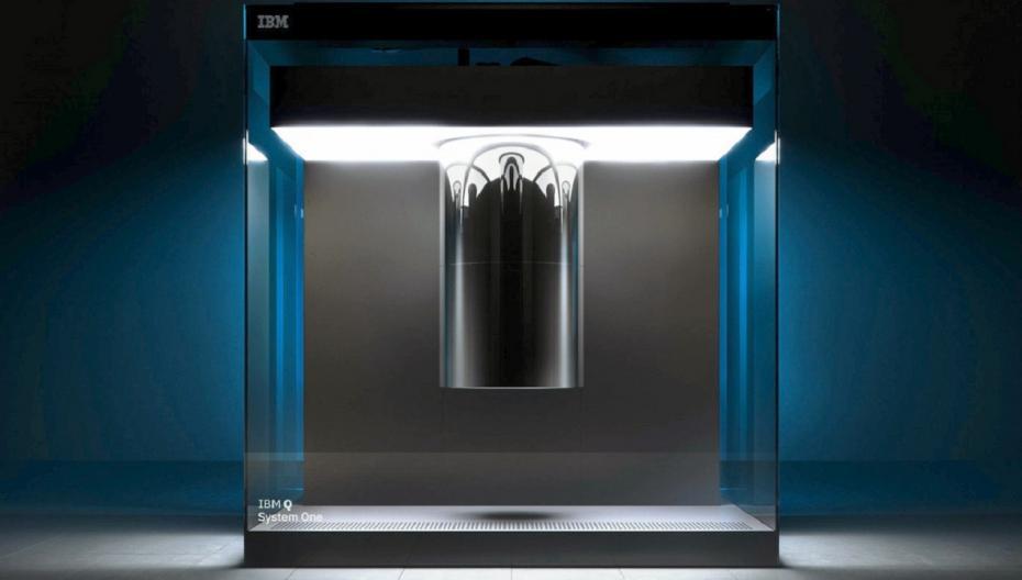 Будущее все ближе: квантовый компьютер в больнице