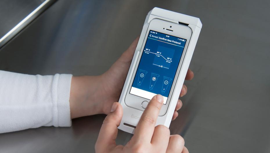 Проект DARPA по разработке портативного устройства для раннего обнаружения инфекционных заболеваний